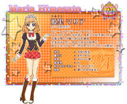 Anime S2 character 11