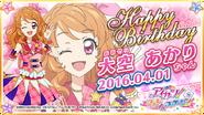 Photo on Stage 2016 Akari birthday