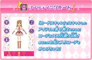 Aisuma app 1