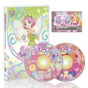 DVD image 6