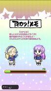 Photokatsu loading screen 1