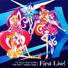 Cd cover 1stlive