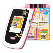 Phone smart 4 1000083375 3