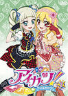Aikatsu DVD Rental 7