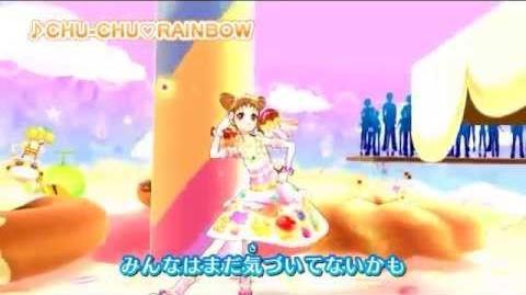 アイカツ!ミュージックビデオ CHU-CHU RAINBOW