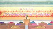 -Mezashite- Aikatsu! - 26 -720p--72FF2DCE-.mkv snapshot 06.32 -2013.04.12 20.52.43-