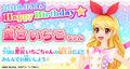Bnr ichigo-birthday2016