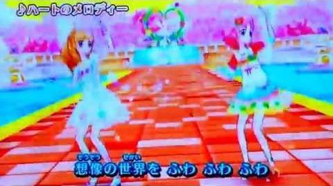 新曲 「ハートのメロディー」 えり fromSTAR☆ANIS