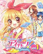 MangaBookVol.1