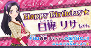 Bnr risa-birthday2015