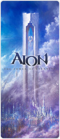AION tower1-1-