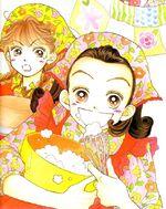 Midori-Yuko-Wiki