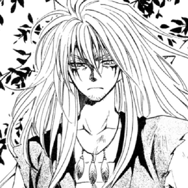 Ao Dragon Akatsuki No Yona Wiki Fandom Powered By Wikia