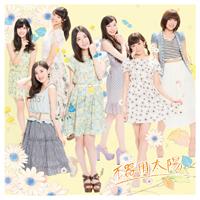 SKE48 - Bukiyou Taiyou Reg A