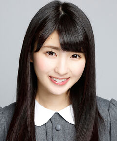 N46 Inoue Sayuri Inochi
