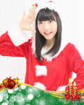 Christmas Kusakabe Aina 2016