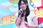 SNH48 ChenJiaYao Auditions