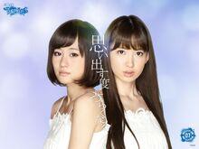 AKB48 Omoidasu Tabi ni Tsuraku Naru