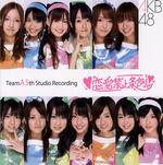 A5 RENAI CD