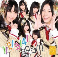 News large SKE48 tsujoA JK