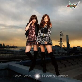 Queen&Elizabeth Love♡Wars DVDCover