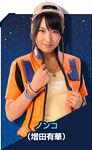 TeamU MasudaYuka Nonko