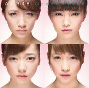 AKB48 - Green Flash Type S Reg