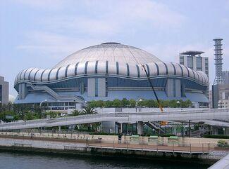 Kyocera Dome Osaka1