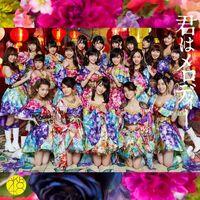 AKB48 - Kimi wa Melody Type-E Lim