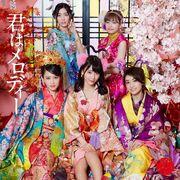 AKB48 - Kimi wa Melody Type-A Reg