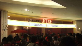 JKT48 Theater