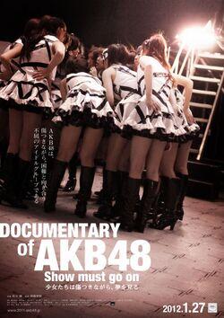 2ndDocumentaryPoster