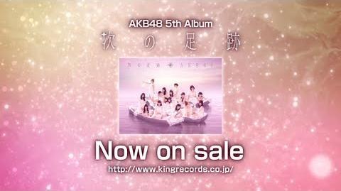 AKB48 5thアルバム「次の足跡」CMスポット AKB48 公式