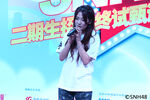 SNH48 ChenJiaYing Auditions