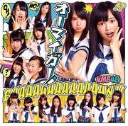 NMB48 - Oh My God! A