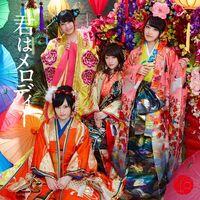AKB48 - Kimi wa Melody Type-B Reg
