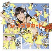 AKB48 Kokoro no Placard Theater