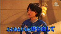 Bimyo OshimaYuko Episode18