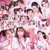 NMB48 - Rashikunai Type B