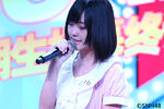 SNH48 GongShiQi Auditions
