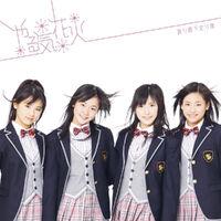 WatariroukaHashiritai YarukiHanabi TypeC