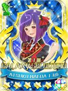 GALAXY CINDERELLA OF GALAXY SELECTION ROUND 1 ACCHAN