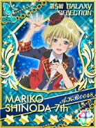 Mariko 5