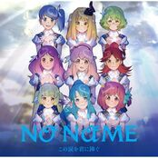 No name 2sng