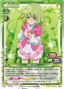 Suzuko29