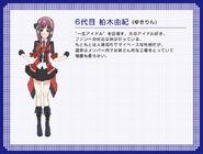 Yuki Kasiwagi
