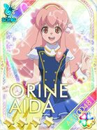 GALAXY CINDERELLA OF BATTLE CLOTHES ORINE