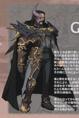 Demon-King-Gi