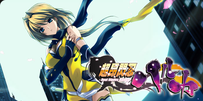 Beat Blades Haruka - top