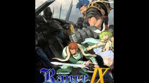Rance IX ヘルマン革命 OST - My Glorious Days
